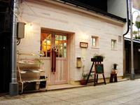 キャンペーン 福知山シネマ 劇場公式サイト
